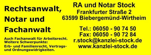 RA Stock
